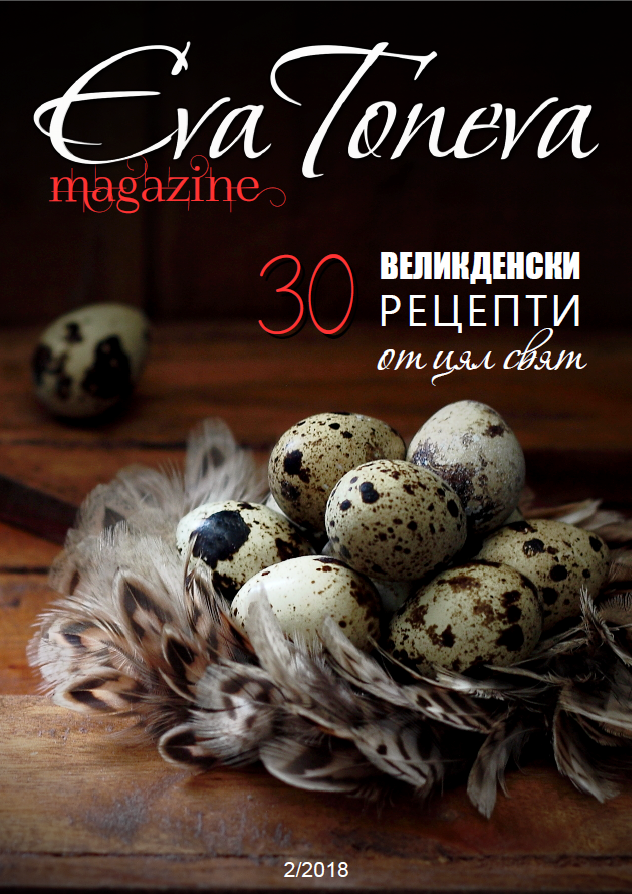 Eastercover